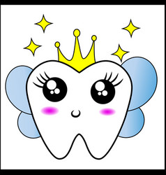 tooth fairy vector image