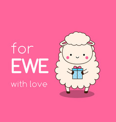 Cartoon kawaii sheep with gift box cute funny vector