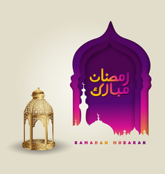 Luxurious and elegant design ramadan kareem vector