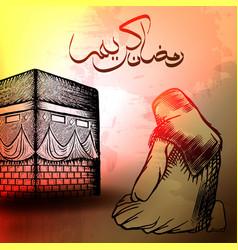 Muslim people praying on kaaba welcome month vector