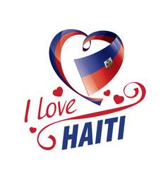 national flag haiti in shape a heart vector image
