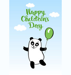 postcard smiling cartoon bear panda with balloon vector image