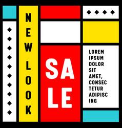 retro template for store sale announcement vector image