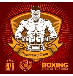 Vintage boxing emblem label badge logo and vector image