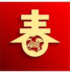 Chinese New Year of The Horse vector