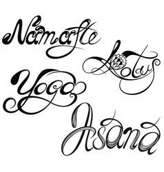 yoga symbols vector image