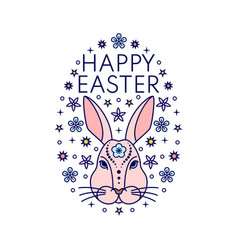 easter egg with bunny and flowers vector image