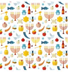 Rosh hashanah shana tova seamless pattern vector