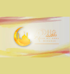 eid al adha mubarak background design vector image