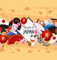 japan symbols realistic frame vector image