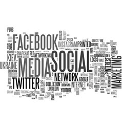 social media word cloud concept vector image