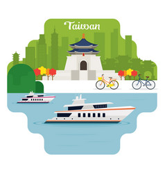 Taiwan travel and attraction landmarks vector