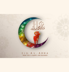 Eid al adha background design with colorful moon a vector