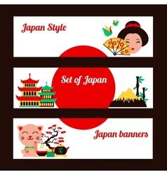 Japan banner set vector image vector image