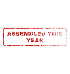 assembled this year rubber stamp vector image
