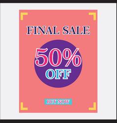 big sale banner vector image