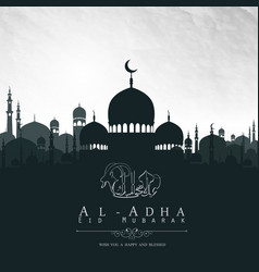 Eid al adha mubarak background design with mosque vector