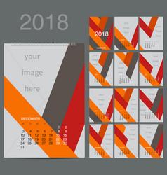 Geometrical calendar of 2016 vector