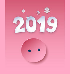 new year postcard with piggy nose vector image