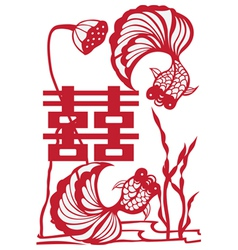 Double Happiness chinese paper cut vector image