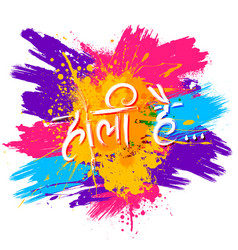 happy holi background for color festival of india vector image