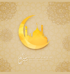 Happy new hijri year islamic background vector
