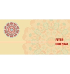 Invitation Blank Flyer Abstract Retro Ornate vector image