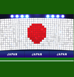 japan soccer or football stadium background vector image