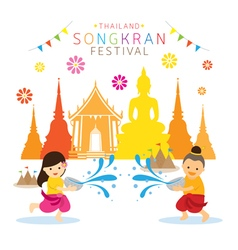 Songkran Festival Kids Playing Water in Temple vector image vector image