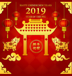Happy chinese new year with golden gate and pig vector