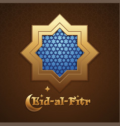 mosque window with arabic pattern eid al fitr vector image