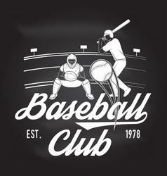 baseball or softball club badge on chalkboard vector image