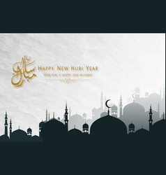happy new hijri year islamic background vector image