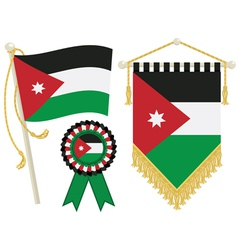 Jordan flags vector