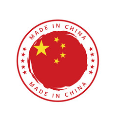 made in china round label vector image