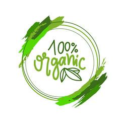Organic food simple label 100 percent guarantee vector