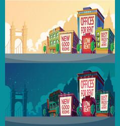 set cartoon of an urban vector image