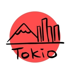 Tokyo the capital of Japan vector image vector image