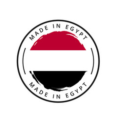 made in egypt round label vector image