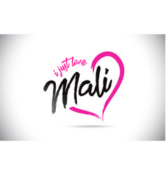 mali i just love word text with handwritten font vector image