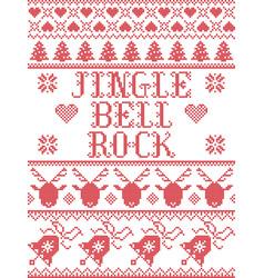 Christmas pattern jingle bell rock carol vector
