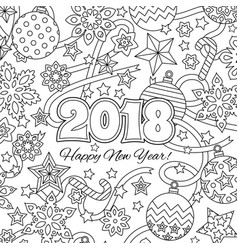 new year congratulation card with numbers 2018 and vector image