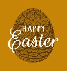 happy easter easter easter egg vector image