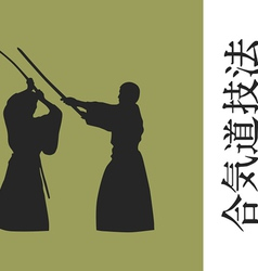 The two men are engaged in aikido against a dark vector image