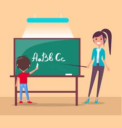 language class in primary school banner vector image vector image