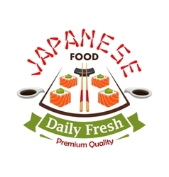 Japanese daily fresh food label emblem vector image vector image