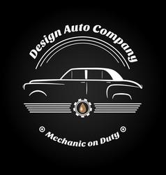 retro vintage car logo vector image vector image