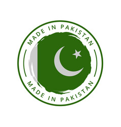 made in pakistan round label vector image