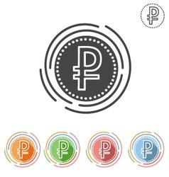 Ruble icon vector image