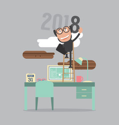 2018 year of success vector